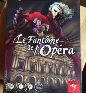 Настольная игра Призрак оперы