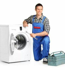 Ремонт стиральных машин,водонагревателей,электропл