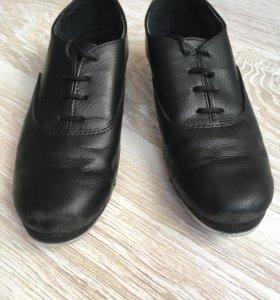 Степовая обувь