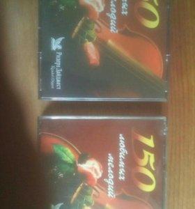 CD аудио диски