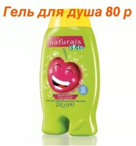 Детский гель