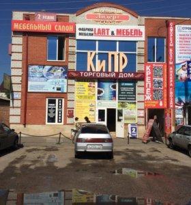 """Магазин """"Кипр"""" 900 кв.м."""