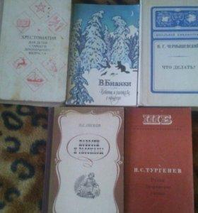 Книги детские СССР.