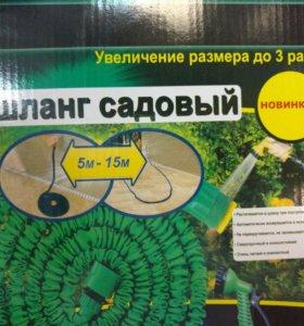 Шланг садовый 5-15м