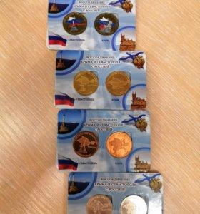 Монеты. Десяти рублёвые с цветной эмалью