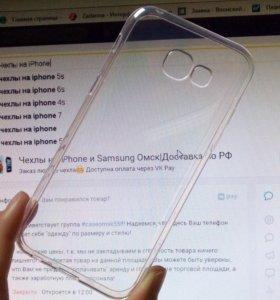 Чехол на Samsung Galaxy A5 2017