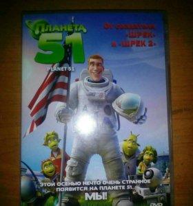 Мультфильм Планета 51 (DVD)