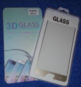 3D защитное стекло для Самсунг А7 2016. Новое!