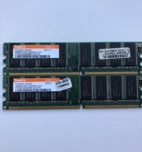 Оперативная память 256 мв.