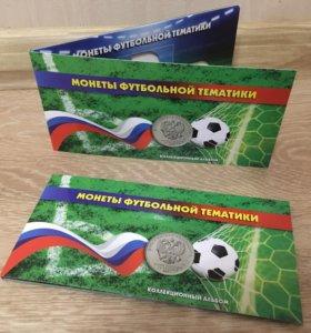 Буклет под 3 монеты и купюру Футбол