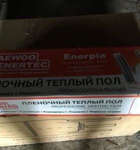 Пленочный теплый пол DAEWOO ENERTEC