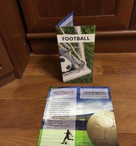 Буклет под купюру Футбол