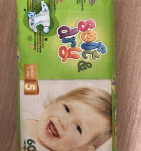 Памперсы для детей от 11 кг
