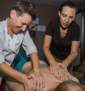 Оздоровительный тандем-массаж