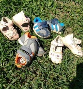 Босоножки кроссовки