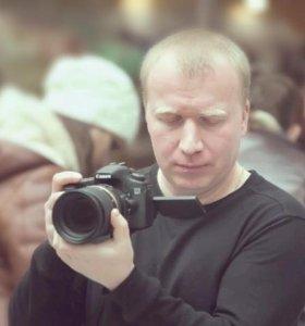 Фотограф,видеооператор,видеограф