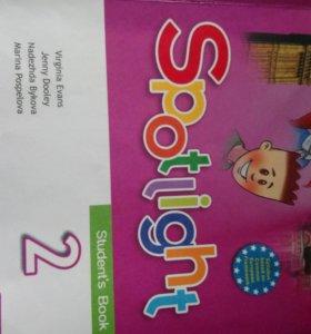 Учебник английского языка для 2 класса