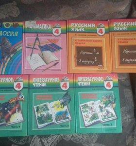 Учебники за 1-4 класс