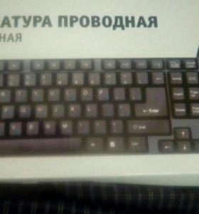 Продам клавиатуру