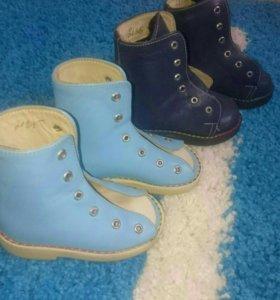Детская ортопедическая обувь пара