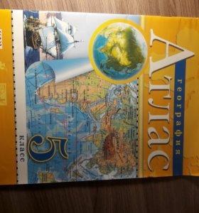 Атлас по географии. 5 класс