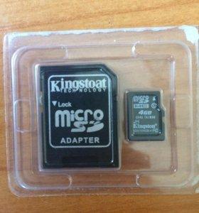 Micro SD и адаптер