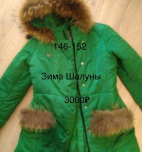 Пальто в хорошем состоянии) зима