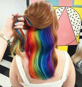 Цветные пряди