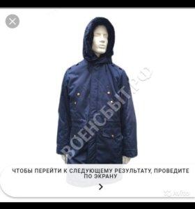 Куртка офисная демисизонная