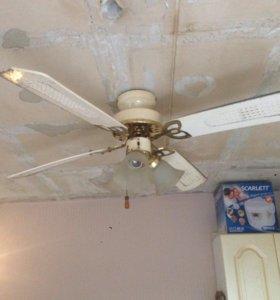 Люстра вентилятор