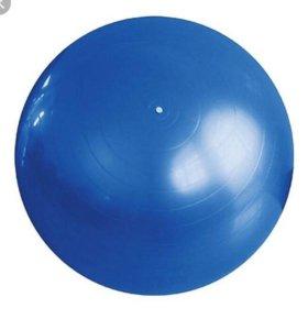 Мяч фитбол