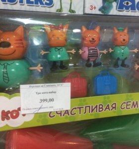 Три кота (набор)