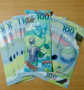 Банкнота 100 рублей футбол
