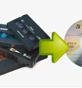 Оцифровка видеокассет и фотопленки