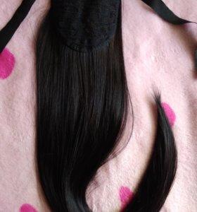 Хвост из натуральных волос.