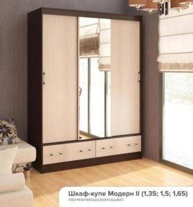 Шкаф 1,5 м