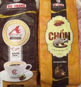 Кофе зерновой вьетнамский фабричный Лювак
