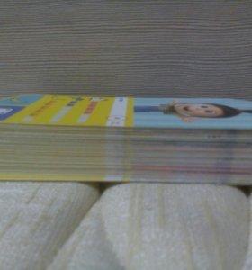 Миньон карточки