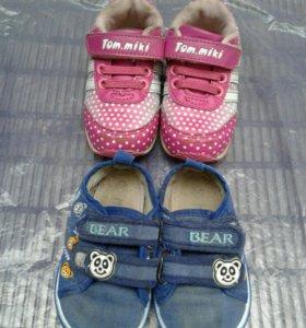 Детская обувь девочка