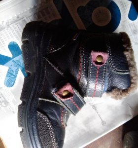 Ботинки зимние Котофей!