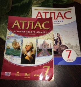 2 атласа по истории за 7 класс