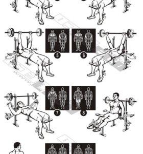 Многофункциональная скамья тренажёр LECO