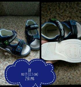 Обувь для мальчиков (сандали, ботинки)
