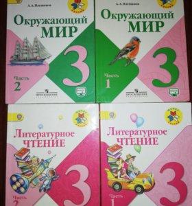 Учебники.