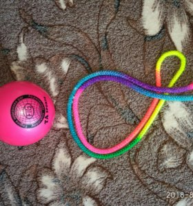 Гимнастический мяч и скакалка