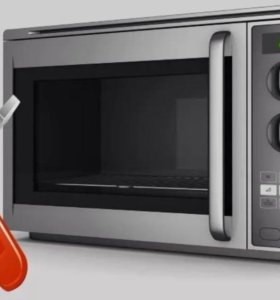 Ремонт и обслуживание микроволновых печей