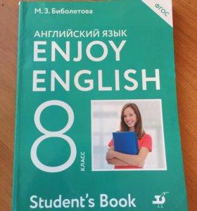 Учебник по английскому языку, 8 класс Биболетова