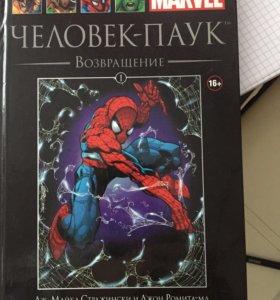 Комикс Человек-Паук возвращение