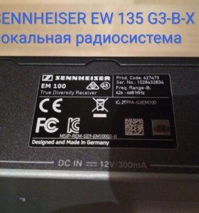 Вокальная радиосистема sennheiser EW 135-G3-B-X