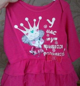 Платье для малышки 👗